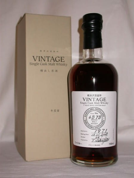 Karuizawa 1971/2008 Single Cask No. 6878 64%vol. 0,7l