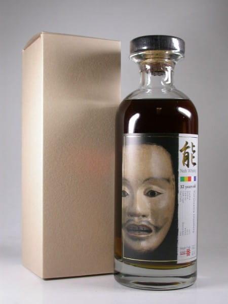 "Karuizawa ""NOH"" 1977/2010 Single Sherry Butt #4592 60,7%vol. 0,7l"