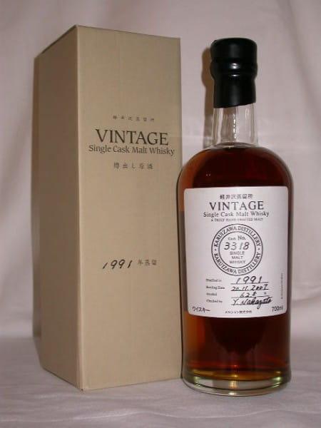 Karuizawa 1991/2007 Single Cask No. 3318 62,5%vol. 0,7l
