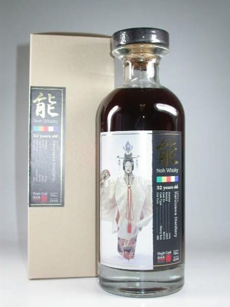 "Karuizawa ""NOH"" 1976/2009 Single Sherry Butt No. 6719 63%vol. 0,7l"
