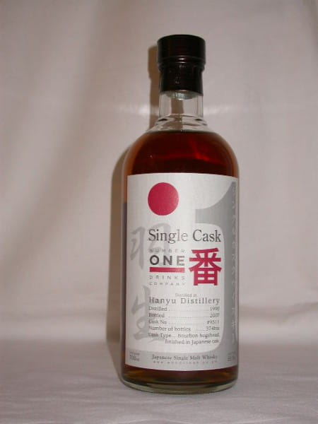 Hanyu 1990/2007 Single Cask No. 9511 55,5%vol. 0,7l
