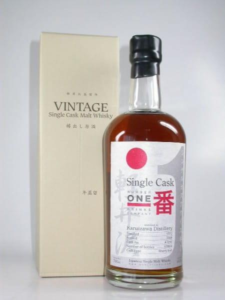 Karuizawa 1972/2008 Single Sherry Butt No. 7290 65%vol. 0,7l